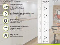 Anitech_๒๐๐๔๐๖_0015