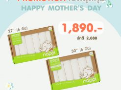 Soft muslin mother day